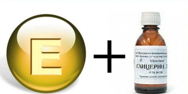 С витамином E